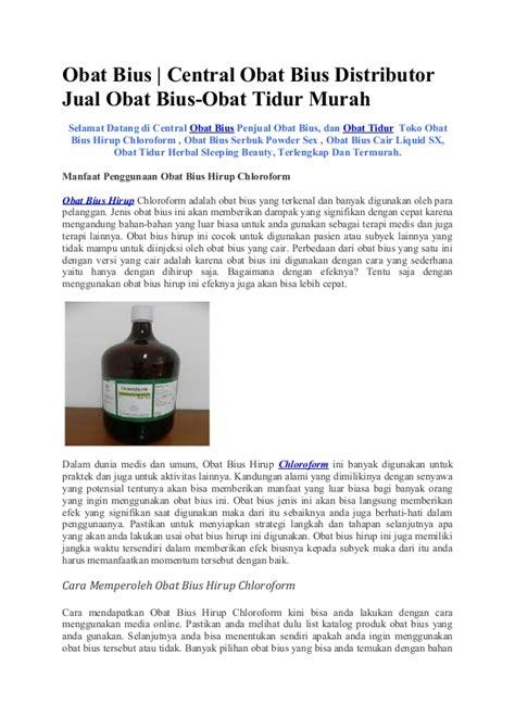 Obat Bius Atau Obat Tidur obat bius central obat bius distributor jual obat bius