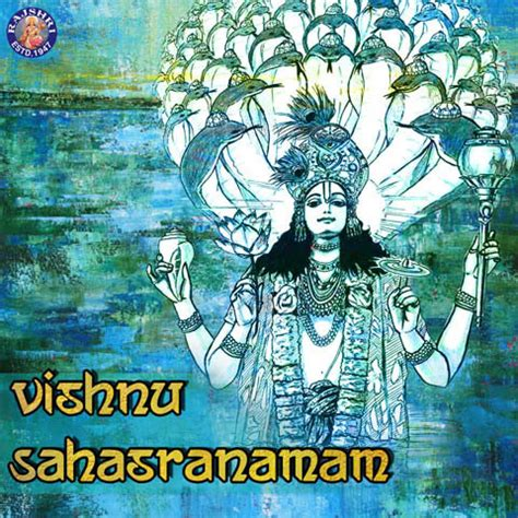 download free mp3 vishnu sahasranamam vishnu sahasranamam songs download vishnu sahasranamam