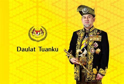 profile  sultan muhammad vth   pertuan agong