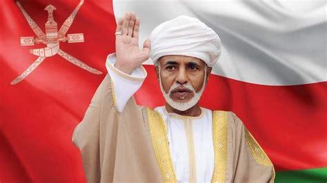 UAE leaders greets Sultan Qaboos on Oman's National Day Khaleej Times