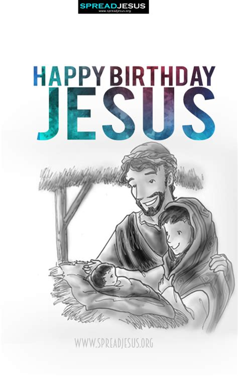 Happy Birthday Jesus Quotes Happy Birthday Jesus Merry Christmas To You And Your Family