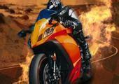 seri motorcu oyunu oyna