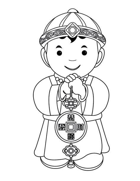 Chinese New Year Coloring Pages Gift Of Curiosity Where Is The Arctic Earth Coloring Page