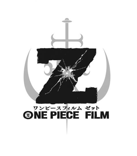 film z one piece wikipedia one piece z wikip 233 dia