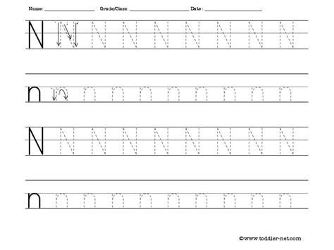 free printable tracing letter n free tracing letter n worksheet