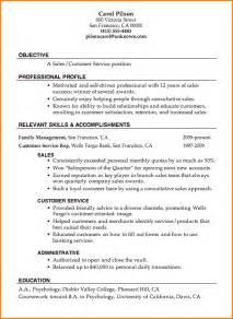 8 customer service resume objective worker resume