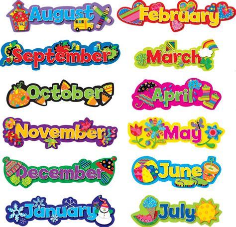 free printable monthly calendar headers poppin patterns seasonal months of the year calendar
