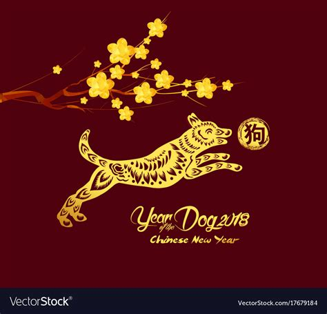 new year 2018 golden week new year 2018 japanese golden geometrical vector image