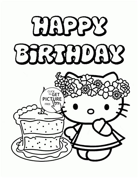 birthday cakes simple birthday cake coloring page hello kitty single birthday cake coloring page for kids