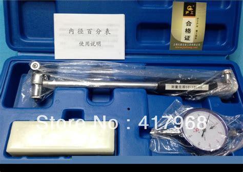 Carson Boregauge 35 50 50 160mm high accuracy bore diameter measuring inside diameter scale