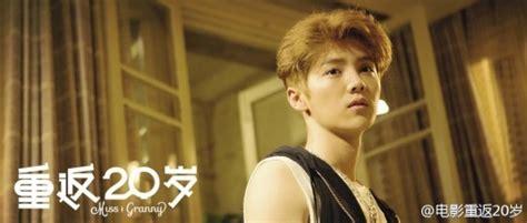 film luhan exo back to 20 chine la production du film quot back to 20s quot d 233 voile des