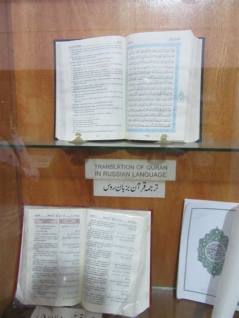 house of quran lovely house of quran gallery home gallery image and wallpaper