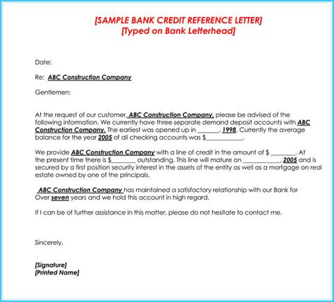 credit reference letter   samples  write perfect letter