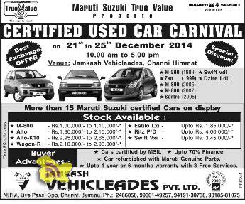 maruti alto true value truevalue cars used cars am motors alto k10 vxi am