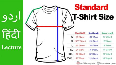 logo layout size t shirt designing course what is the standard size for a