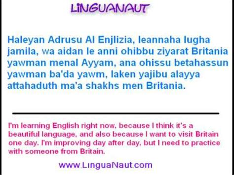 thesis arabic translation learn arabic introduce yourself with english