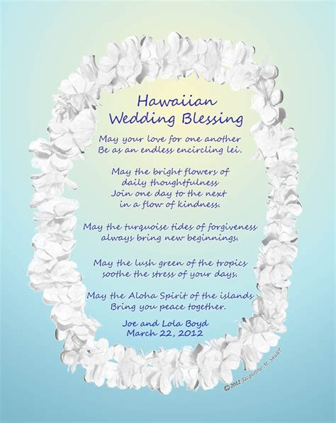Wedding Blessing Hawaiian by This Is My Original Hawaiian Wedding Blessing Featuring