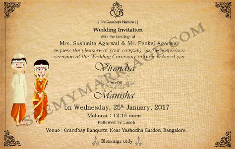 wedding invitation format for whatsapp hasth melap a marathi save the date wedding