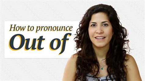 how to pronounce how to pronounce entrepreneur the accent s way