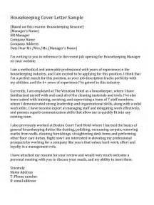 resume format for housekeeping supervisor 3