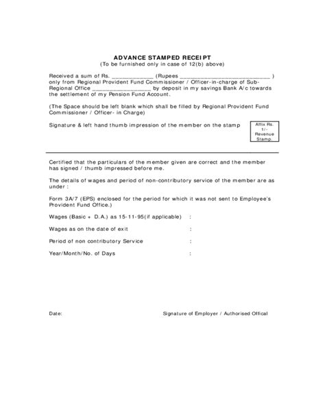 Withdrawal Of Contract Letter Sle Employees Pension Scheme 1995 Form Sle Free