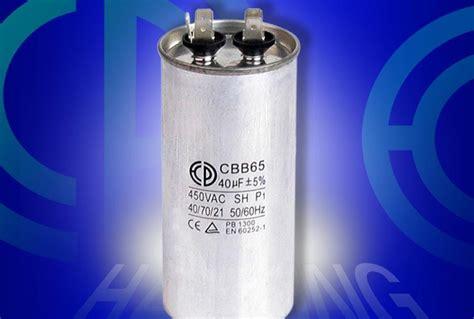 funcion capacitor en refrigeracion funcion capacitor en refrigeracion 28 images definicion de capacitor en refrigeracion 28