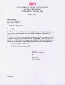 Cover Letter For Judicial Clerkship Resume Clerk Bestsellerbookdb