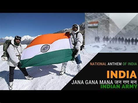 full jana gana mana mp3 download national anthem of india the siachen glacier