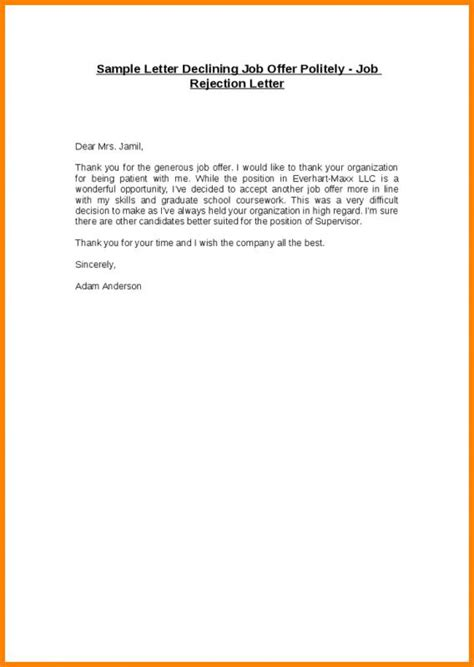 sle letter declining invitation to event images