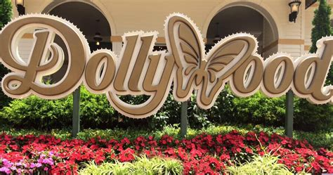 dollywood events whispering pines condominimums - Dollywood Sweepstakes 2016