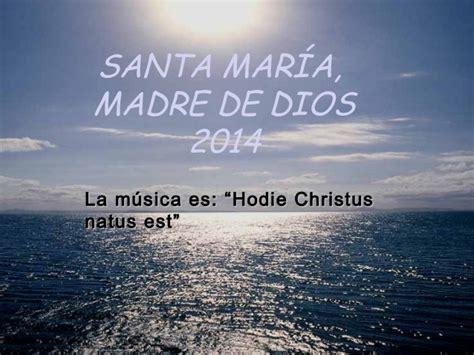 santa mar 205 a madre de dios y madre nuestra imagenes santa mar 237 a madre de dios a 2014 salmo y lecturas