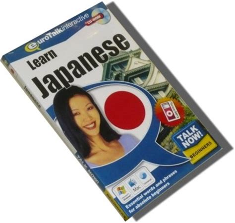 best software to learn japanese talk now learn japanese learn japanese for beginners pdf
