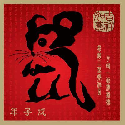new year metal rat rat year new year e card gif by kok keong