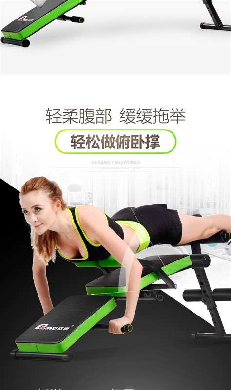 professional sit up bench ok 201 pro lcd display all in1 foldable gym fitness sit up