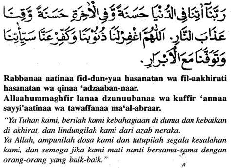 tutorial sholat dan bacaan bacaan doa setelah sholat fardu dan artinya14 riyadush