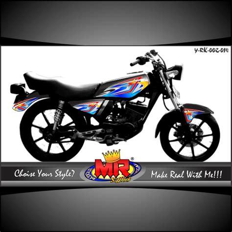 Stiker Motor King 2005 Merah rx king blue grafis stiker motor striping motor suka suka decal motor mr stiker