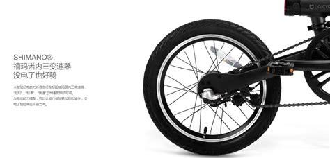 Xiaomi Qicycle Sepeda Elektrik Lipat Smart Bicycle Xiaomi Qicycle Sepeda Elektrik Lipat Smart Bicycle Black Jakartanotebook