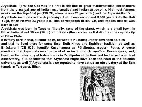 aryabhatta biography in hindi download aryabhata