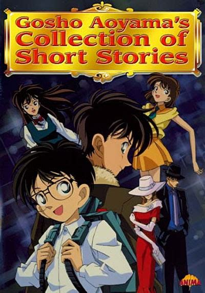 Aoyama Gosho Story critique de gosho aoyama s collection of stories