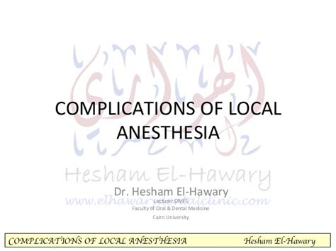 Local Dental Anethesia Detox by Complications Of Dental Local Anesthesia
