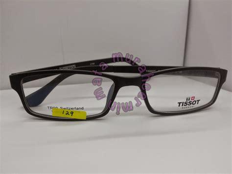 Cermin Grey cermin mata murah pakej murah yang disediakan