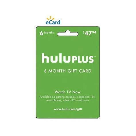 Hulu Plus Gift Card Code - hulu plus 6 month half year gift card membership subscription code emailed