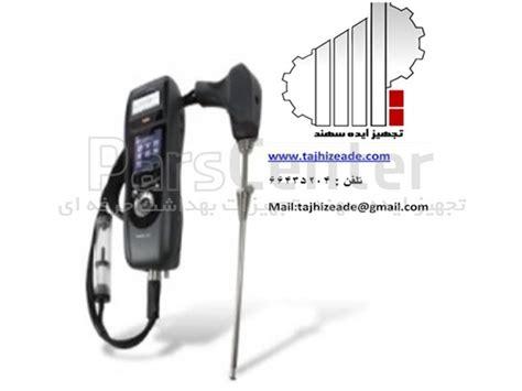 Gas Analyzers Kigaz 200 崧 綷 寘 寘綷 kigaz 200 gas analyzer