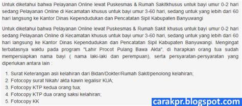 cara membuat akte kelahiran via online cara membuat akta kelahiran online cara kpr