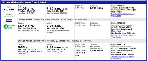 incredible business class summer airfare  europe  united  air canada   trip