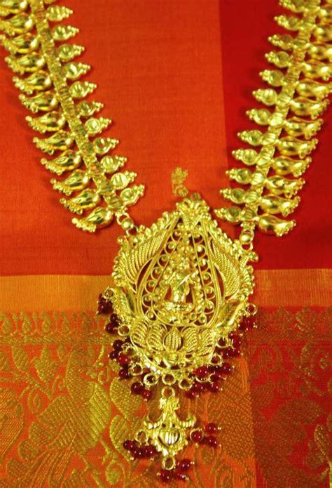 Duvet Buy Online Buy Kerala Bridal Temple Jewellery Lakshmi Haram Online