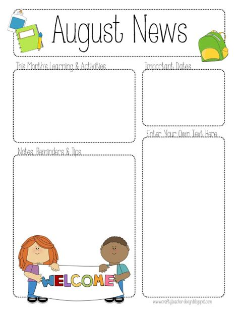 August Printable Newsletter For All Grades The Crafty Teacher Newsletter Templates Monthly Preschool Newsletter Template