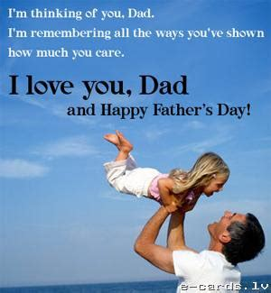 fathers day greetings from s day greeting cards s day cards