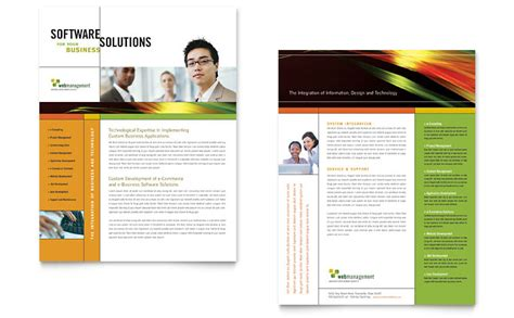 Internet Software Datasheet Template   Word & Publisher