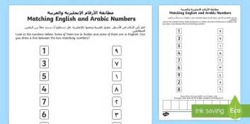 t sql pattern matching numbers ey english and arabic number matching worksheet activity